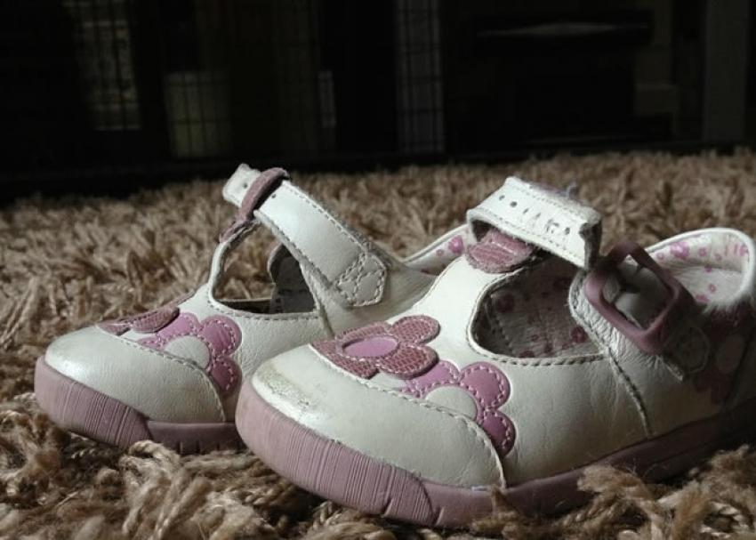Kako odabrati prve cipele za bebu?